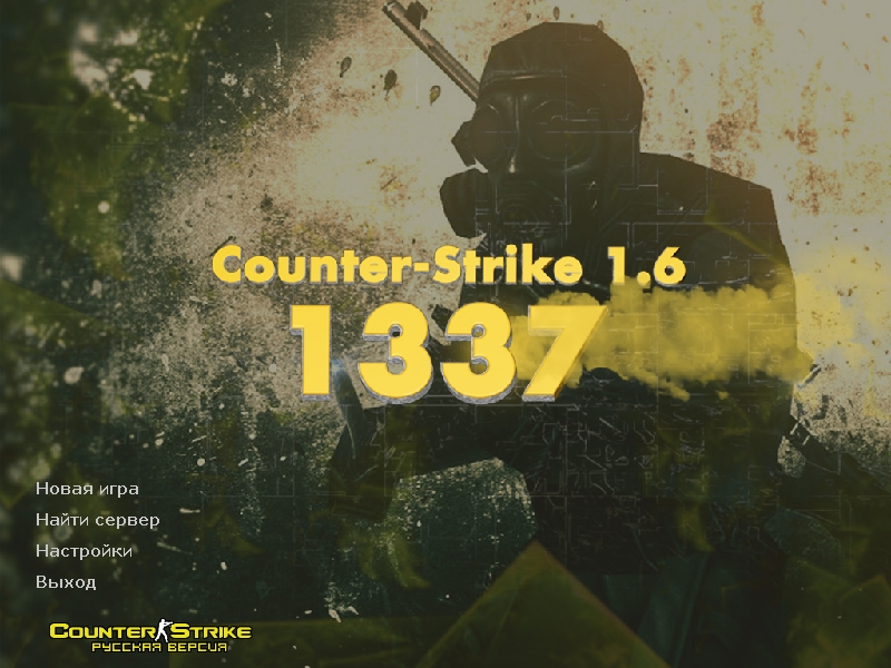 CS 1.6 1337