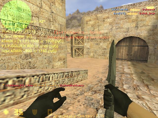 counter-strike 1.6 aim