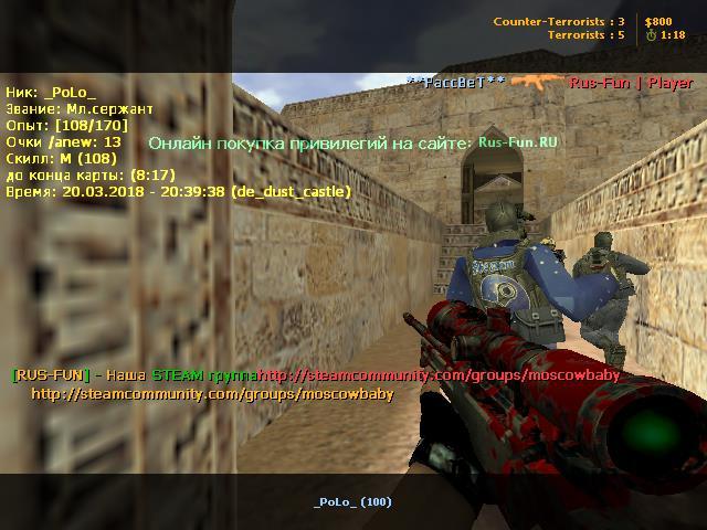скачать counter strike 1.6 mod alien