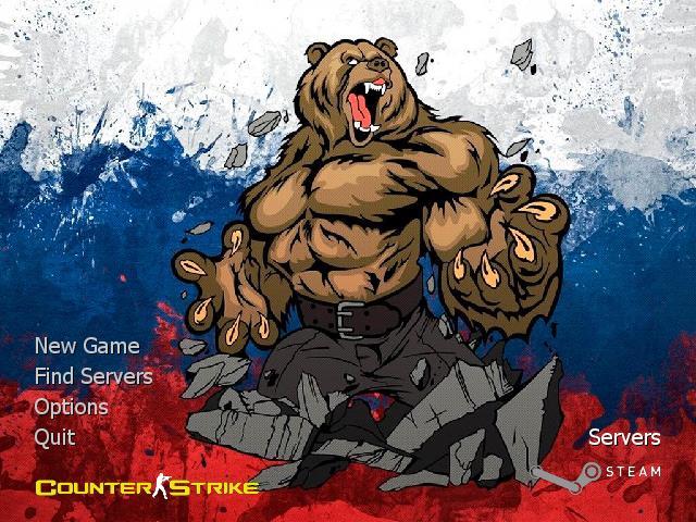 CS 1.6 Сибирский медведь