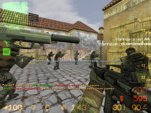 Скачать CS 1.6 бесплатно
