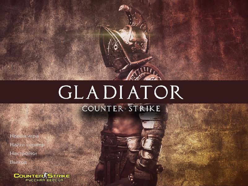 CS 1.6 Gladiator