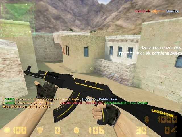 скачать модели counter strike 1.6