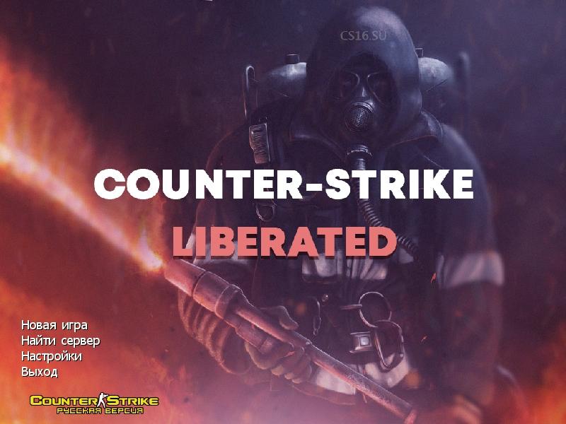 CS 1.6 Liberated