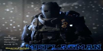 Скачать Counter-Strike 1.6 от Флагмана