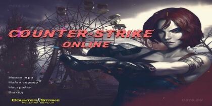 Скачать Counter-Strike 1.6 Online