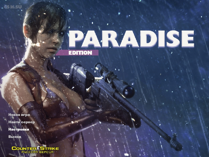 CS 1.6 Paradise