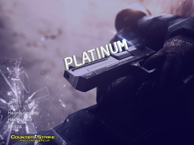 CS 1.6 Платина