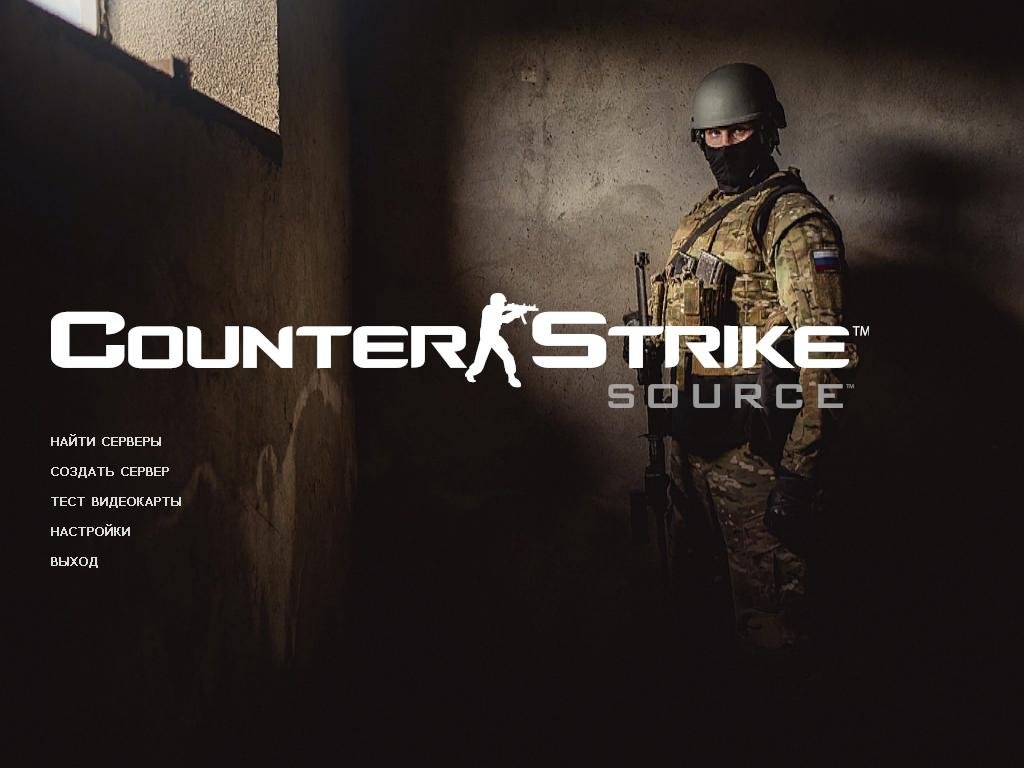Counter-Strike Source v34 Русский Спецназ