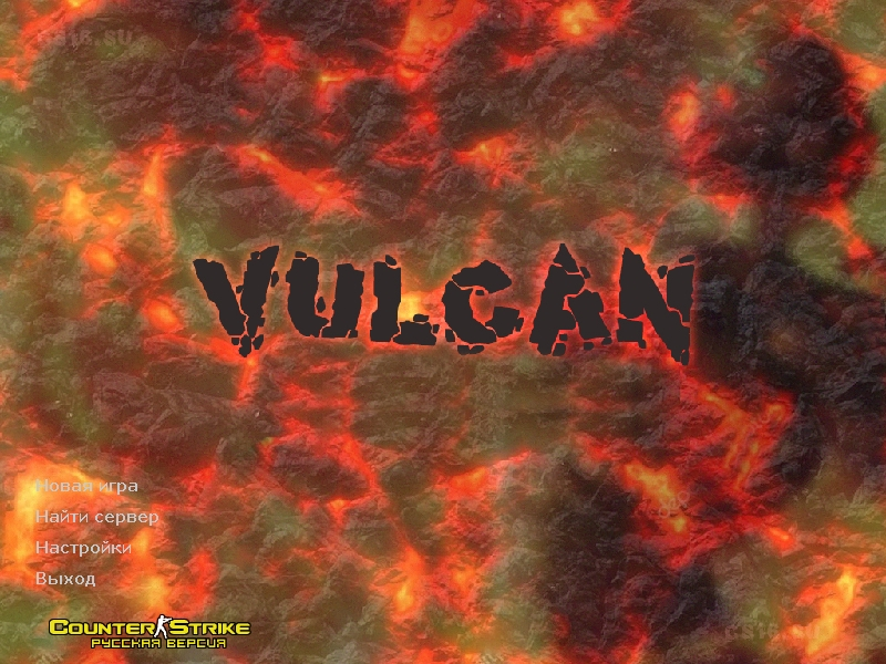 CS 1.6 Вулкан
