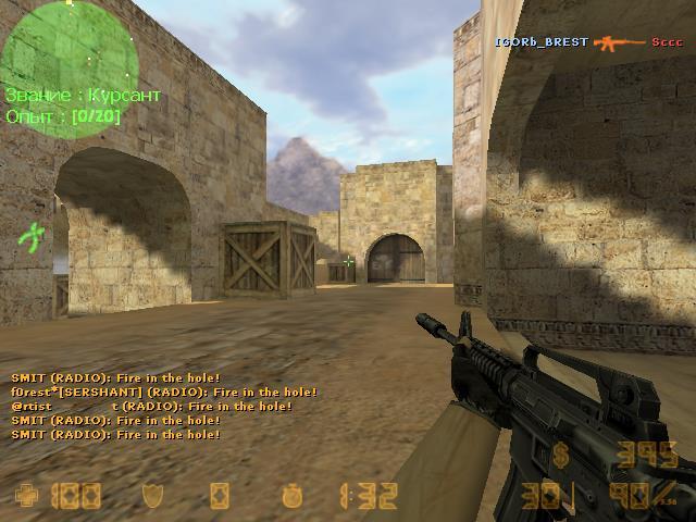 интересные игры в онлайн для мальчиков детские стрелялки