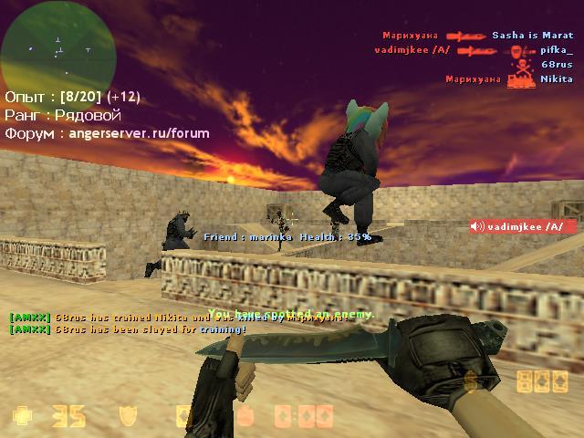 Игра дальнобойщики скачать бесплатно через торрент.